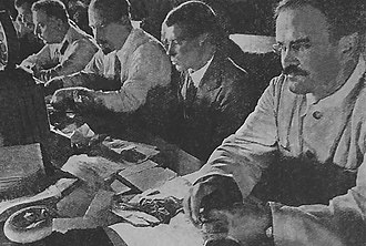 Lazar Kaganovich - Kliment Voroshilov, Lazar Kaganovich, Alexander Kosarev and Vyacheslav Molotov on the 7th Conference of the All-Union Leninist Young Communist League (Komsomol). Jul 1932