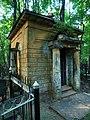Vvedenskoye - Musina-Pushkina 01.jpg