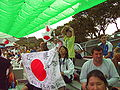 WDSC2007 Day2 JapaneseFans.jpg