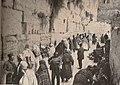 Wailing Wall 1920.jpg