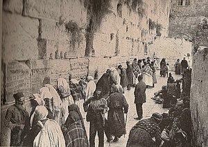 Wailing Wall pre-1920