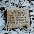 Waldfriedhof Schwenningen-3037.jpg