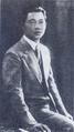 Wang Jingwei.png
