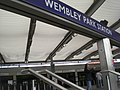 Wembley Park Underground Station entrance - geograph.org.uk - 1304676.jpg