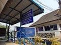 Wiang, Chiang Khong District, Chiang Rai 57140, Thailand - panoramio (10).jpg