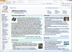 Wiki20140405 ff.png