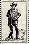 A commemorative stamp of Sam Huston.