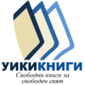 Wikibooks-logo-bg.png
