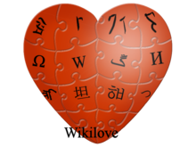 "Impression of red heart with language glyphs inside puzzle pieces similar to Wikipedia Global Logo and with ""Wikilove"" at bottom"