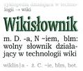 Wikisłownik logo extra1.png