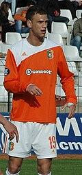 Wilfried Niflore.JPG