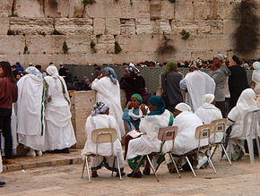Women at kotel.jpg