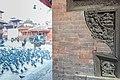 Woodwork at Kathmandu Durbar Square (17801057666).jpg