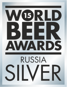 World Beer Awards 2015 Silver