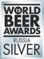 World Beer Awards 2015 Silver.png
