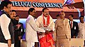 World Telugu Conference 2017 Opening Ceremony 14.jpg