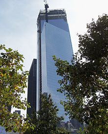 World Trade Center Three Construction.JPG