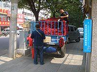 Wuhan-pepper-truck-0137.jpg