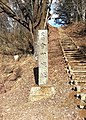 Yūki-Shirakawa Castle.jpg