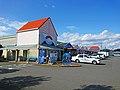 Yaizu fish center.jpg