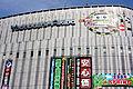 Yodobashi-Akiba sign.jpg