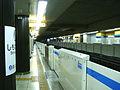Yokohama-municipal-subway-B08-Shimonagaya-station-platform.jpg