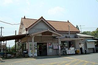Yōrōkeikoku Station Railway station in Ichihara, Chiba Prefecture, Japan
