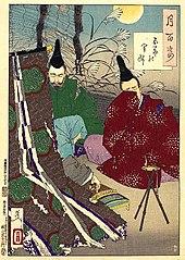 Lady Gosechi (Gosechi no myobu)