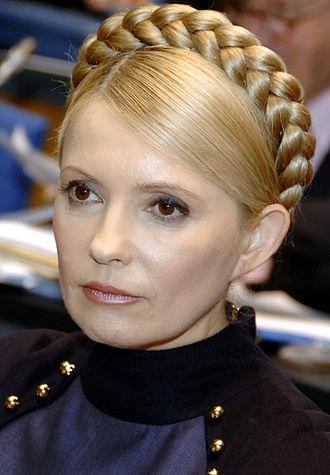 Ukrainian presidential election, 2010 - Image: Yulia Tymoshenko (2008)