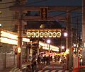 Yushima-shrine-festival.JPG