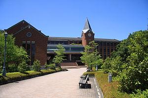 Doshisha Women's College of Liberal Arts - Yuwakan, Kyotanabe campus