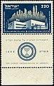 ZOA House stamp.jpg