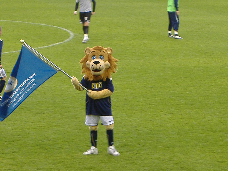 File:Zampa the Lion 125 Anniversary.JPG