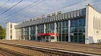 Zeleny Dol Station and surroundings 08-2016 img9.jpg