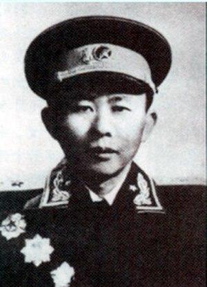 Zeng Shaoshan - Image: Zengshaoshan 1955