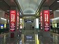Zhongchuan Airport Railway Station 01.jpg