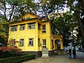 Zhongshan Building in Nanjing University Gulou Campus 01 2012-11.JPG
