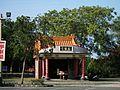 Zhongsheng Shrine 忠聖堂 - panoramio.jpg