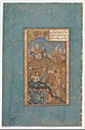 """Khusrau Spies Shirin Bathing"", Folio from a Khamsa (Quintet) of Nizami MET DP277209.jpg"