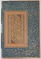 """""""Portrait of Raja Bikramajit (Sundar Das)"""", Folio from the Shah Jahan Album MET sf55-121-10-1b.jpg"""