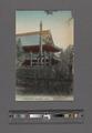 """""""Sohrinto"""" Monument, Nikko (NYPL Hades-2360374-4044173).tiff"""