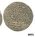 'Black' Tangka - Tibet (Nepalese Mints) - Scott Semans 32.jpg