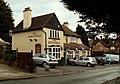 'The Wheatsheaf' public house in Loughton - geograph.org.uk - 1131697.jpg