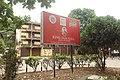 (Photo-walk Nigeria), King Jaja hall UNILAG,.jpg