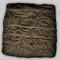 (cuneiform tablet A) reverse (21987745259).jpg