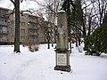 Český Brod, pomník úpravy sadů 1928.jpg