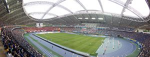[Resim: 300px-%C5%8Cita_Stadium_with_its_roof_opened.jpg]