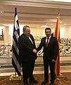 Επίσκεψη, Υπουργού Εξωτερικών, Ν. Κοτζιά στην πΓΔΜ – Συνάντηση ΥΠΕΞ, Ν. Κοτζιά, με Πρωθυπουργό της πΓΔΜ, Z. Zaev (23.03.2018) (40926991112).jpg