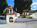Ιερός Ναός Αγίων Τεσσαρακωντά Μαρτύρων - Ρόδος.jpg