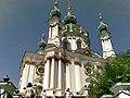 Андріївський узвіз, Андріївська церква.jpg